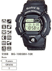 Годинник CASIO BG-1005BV-1ER BG-1005BV-1E.jpg — ДЕКА