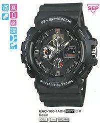 Часы CASIO GAC-100-1AER - Дека