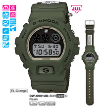 Часы CASIO DW-6901UD-3ER - Дека