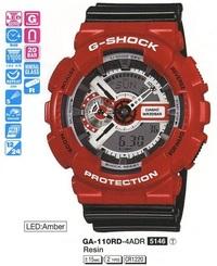 Часы CASIO GA-110RD-4AER - Дека