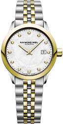 Годинник RAYMOND WEIL 5629-STP-97081 — ДЕКА