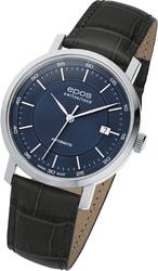Часы EPOS 3387.152.20.16.15 - Дека