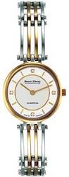 Часы Bruno Sohnle 17.23103.242 - Дека