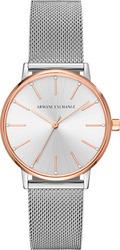 Часы Armani Exchange AX5537 - Дека