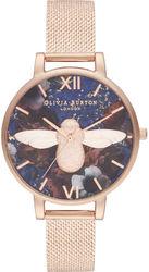 Часы Olivia Burton OB16SP11 - Дека